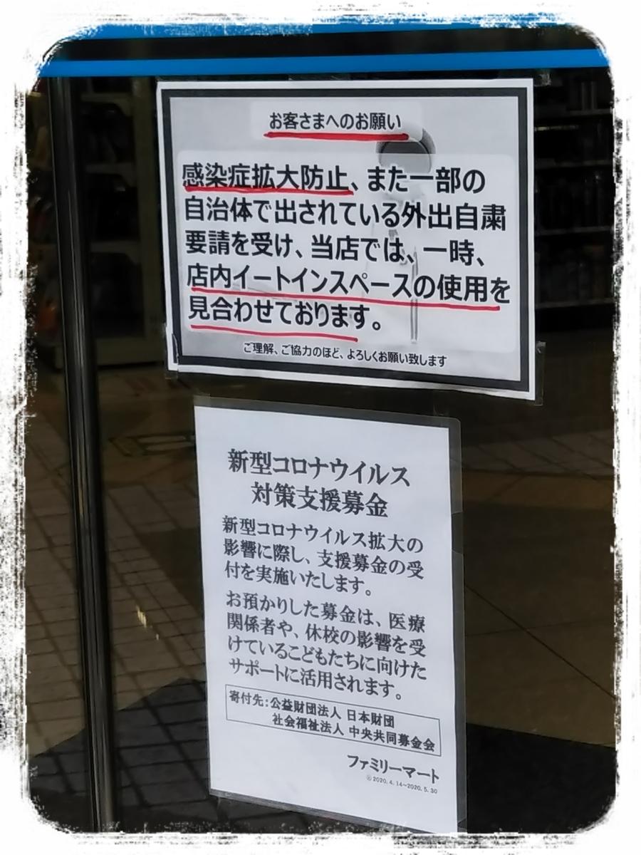 f:id:bengoshi-nagoya:20200420155006j:plain