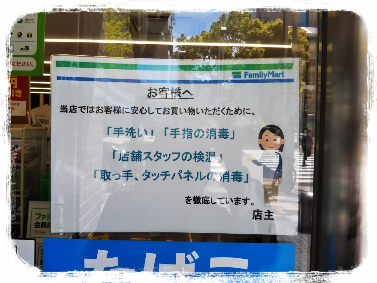 f:id:bengoshi-nagoya:20200420155113j:plain
