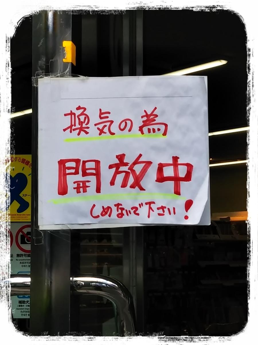 f:id:bengoshi-nagoya:20200420155137j:plain