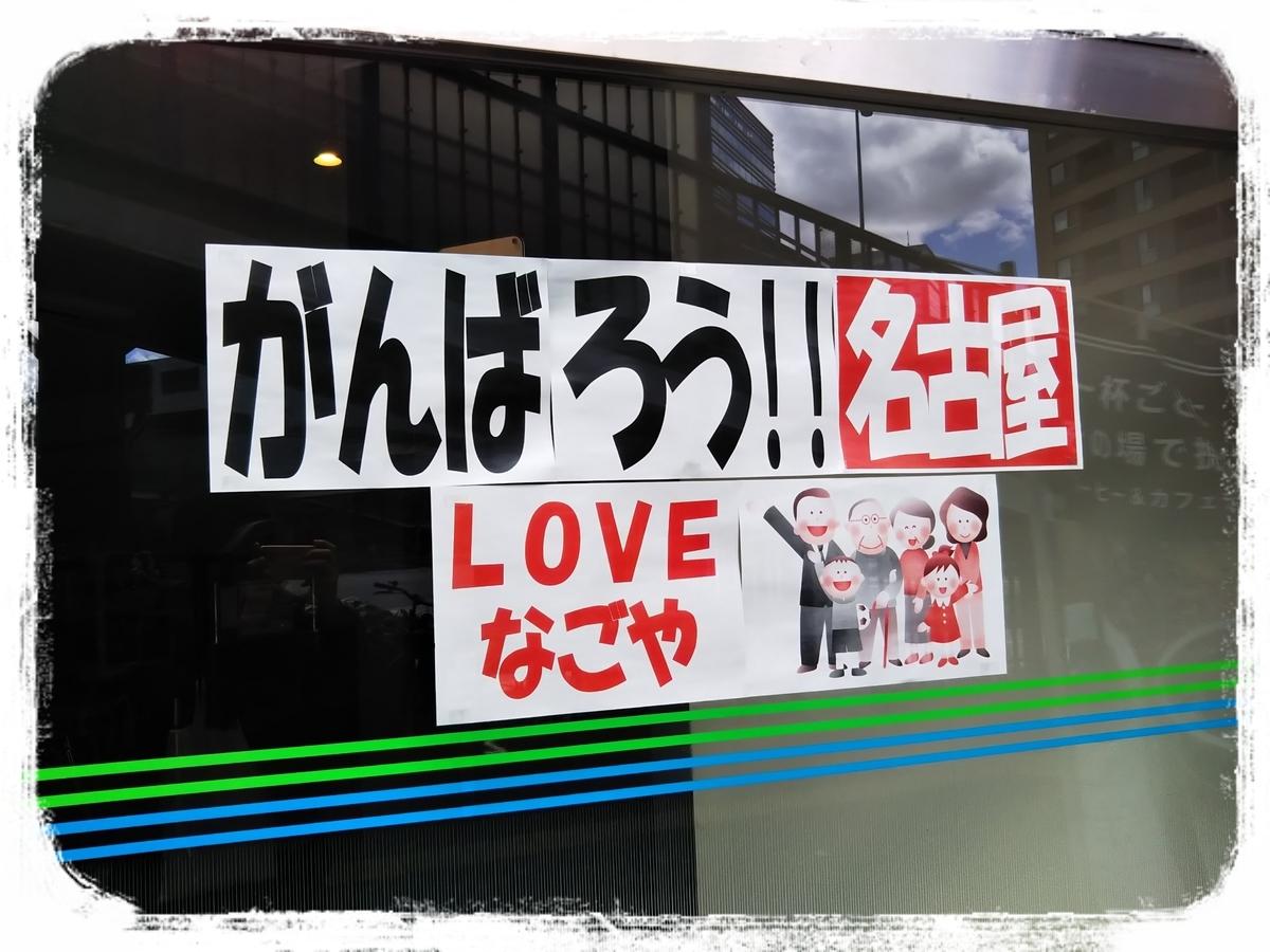 f:id:bengoshi-nagoya:20200420155215j:plain