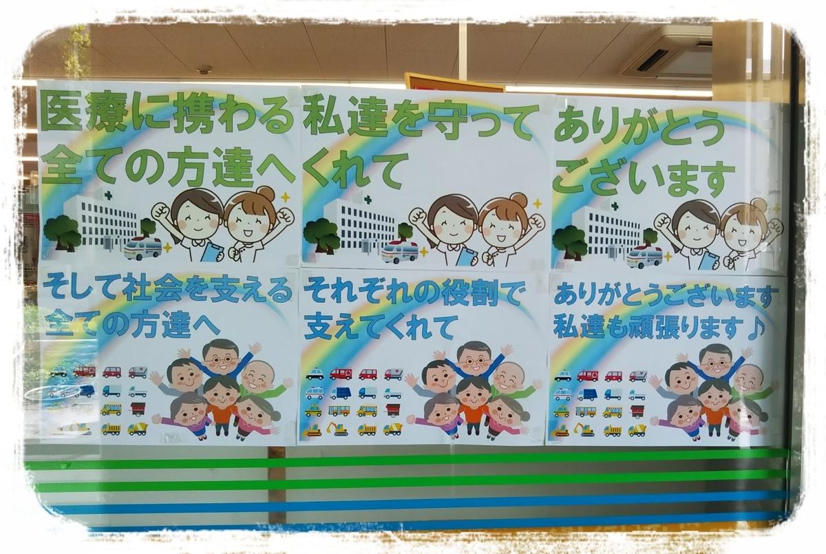 f:id:bengoshi-nagoya:20200420155250j:plain