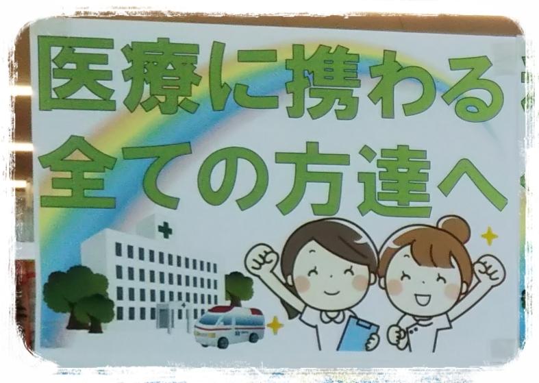f:id:bengoshi-nagoya:20200420155332j:plain