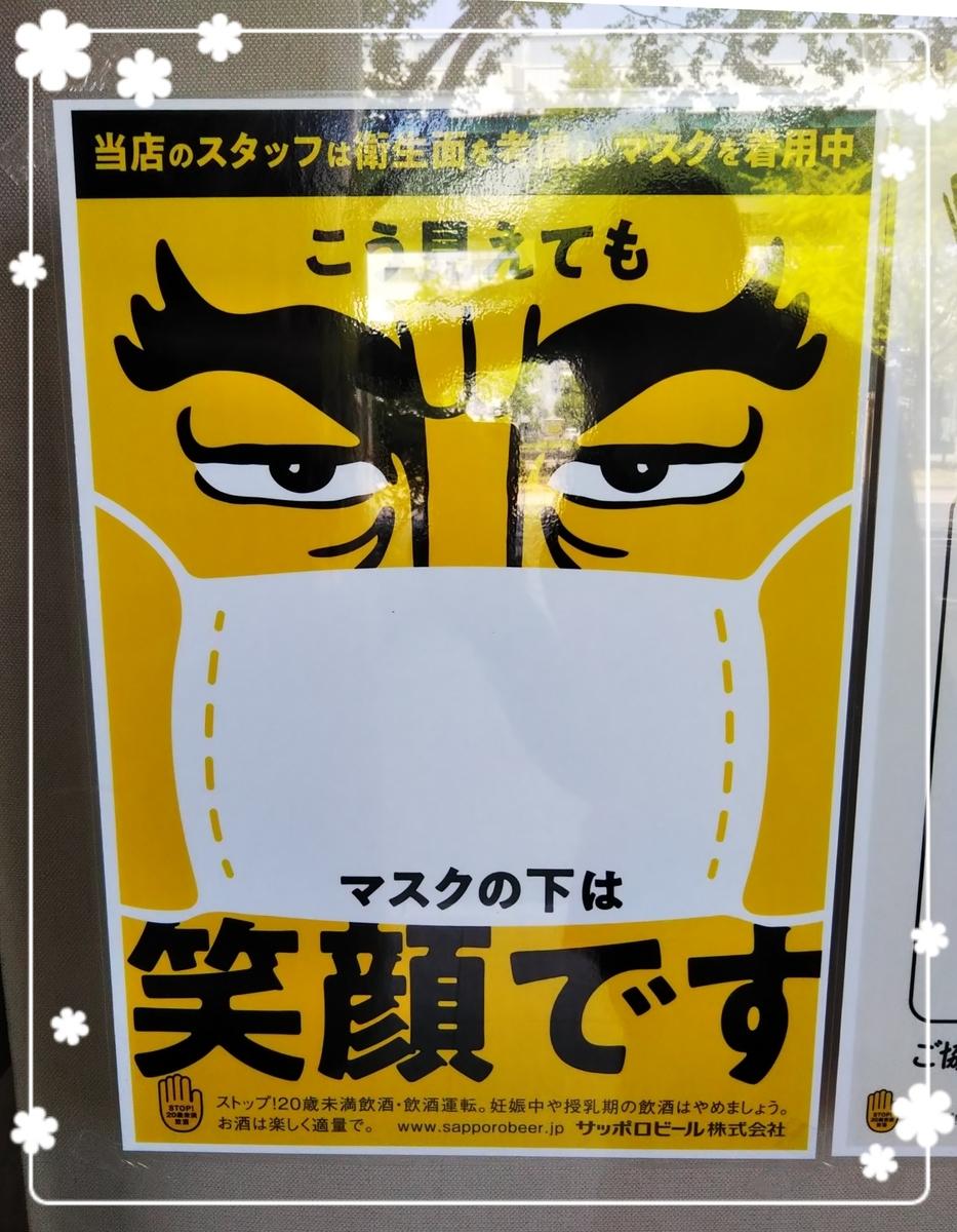 f:id:bengoshi-nagoya:20200430163737j:plain