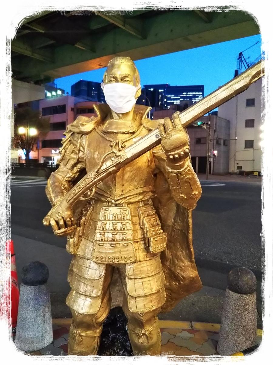f:id:bengoshi-nagoya:20200501170235j:plain