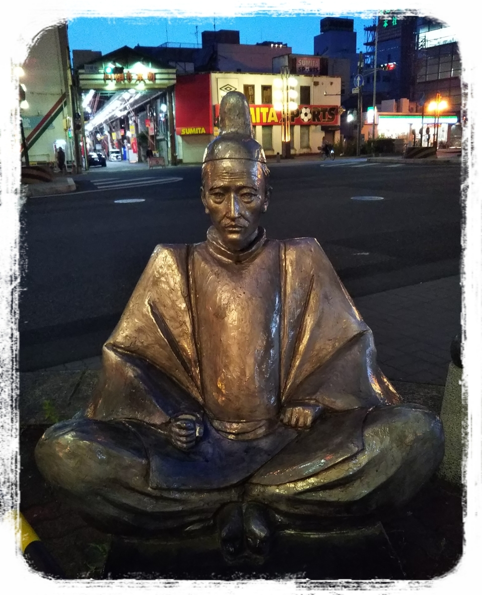f:id:bengoshi-nagoya:20200501170359j:plain