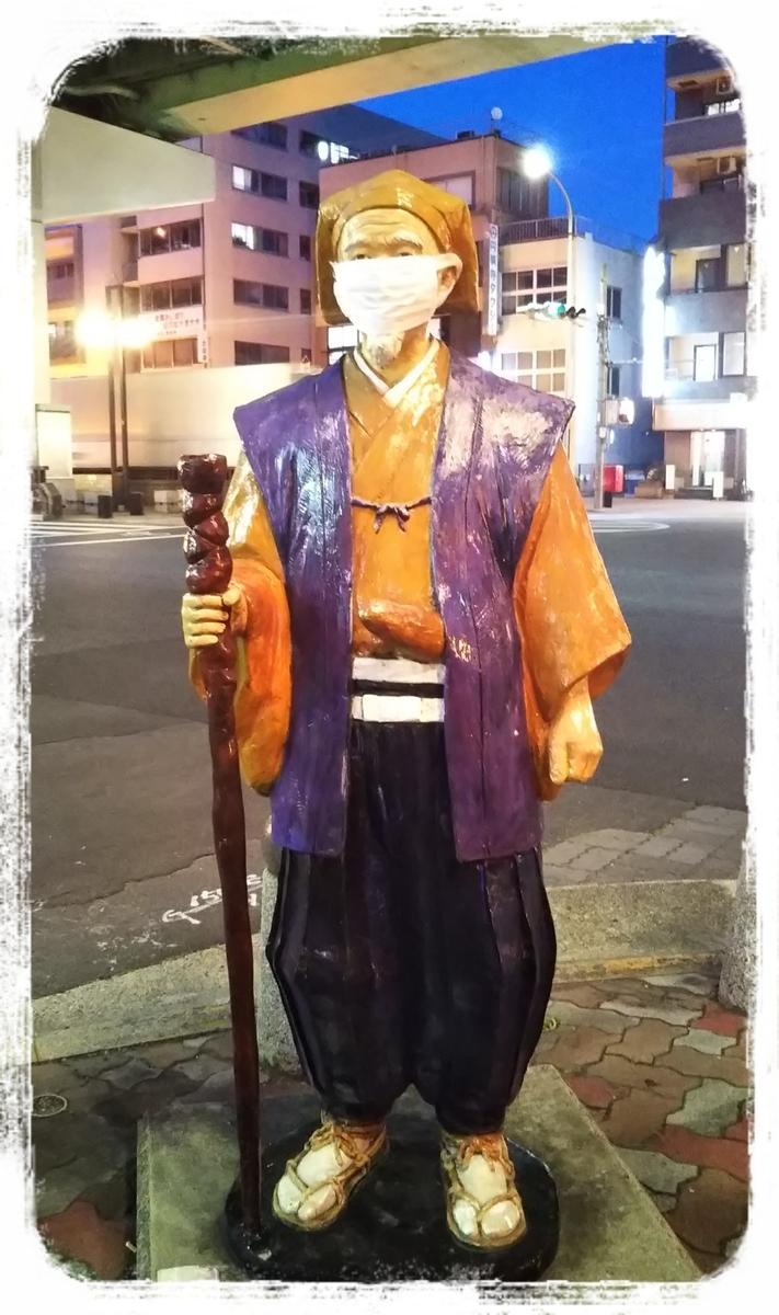 f:id:bengoshi-nagoya:20200501170528j:plain