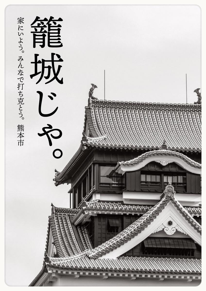 f:id:bengoshi-nagoya:20200501170619j:plain