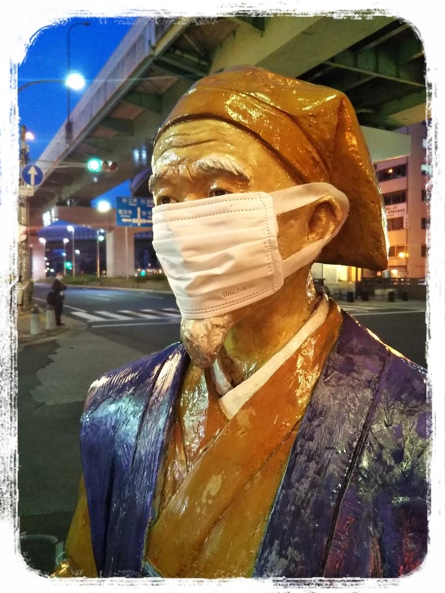 f:id:bengoshi-nagoya:20200501170749j:plain