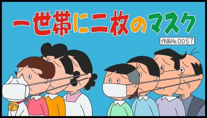 f:id:bengoshi-nagoya:20200501230755j:plain