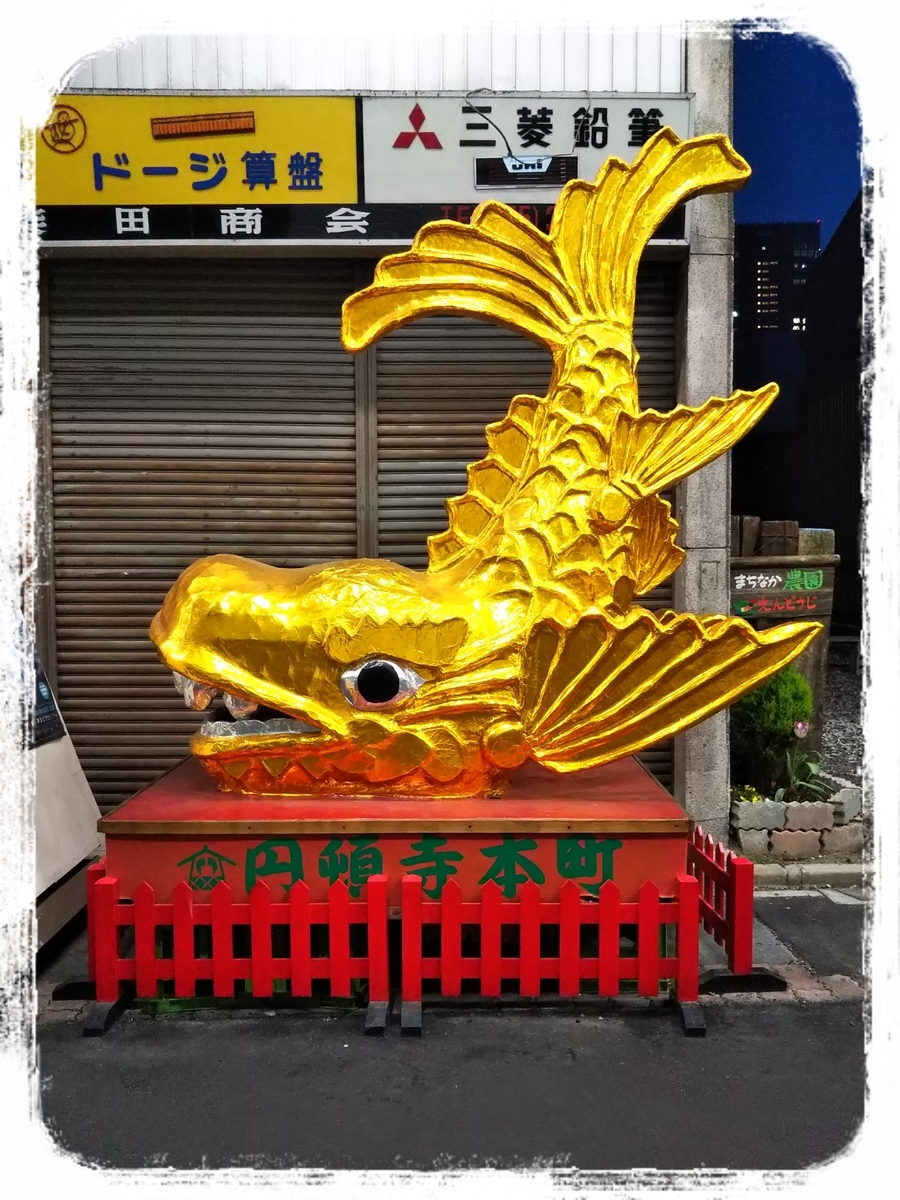 f:id:bengoshi-nagoya:20200505000836j:plain