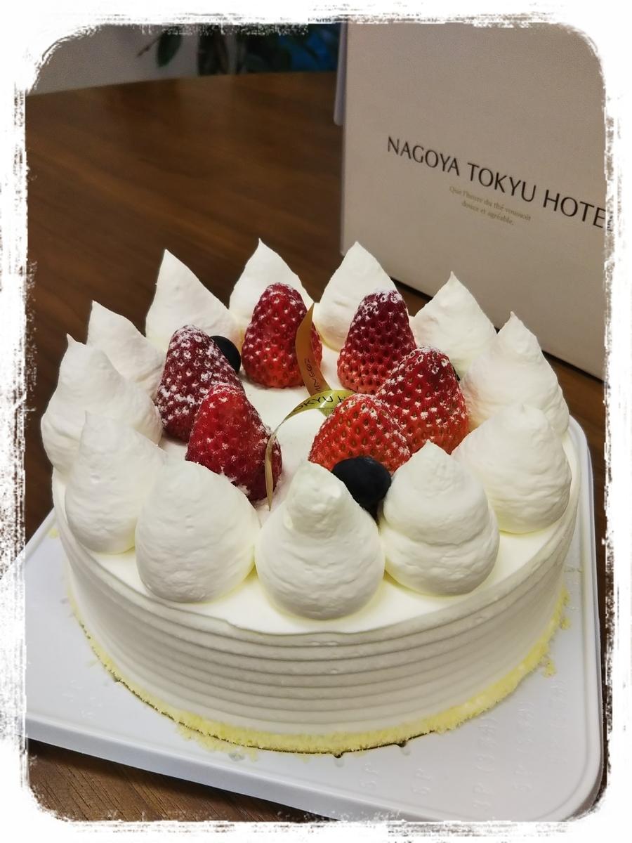 f:id:bengoshi-nagoya:20200514175750j:plain
