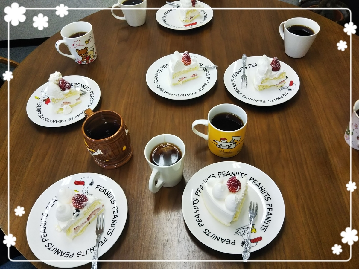 f:id:bengoshi-nagoya:20200514182914j:plain