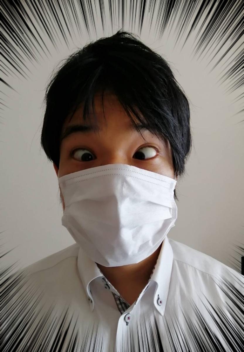 f:id:bengoshi-nagoya:20200521152841j:plain