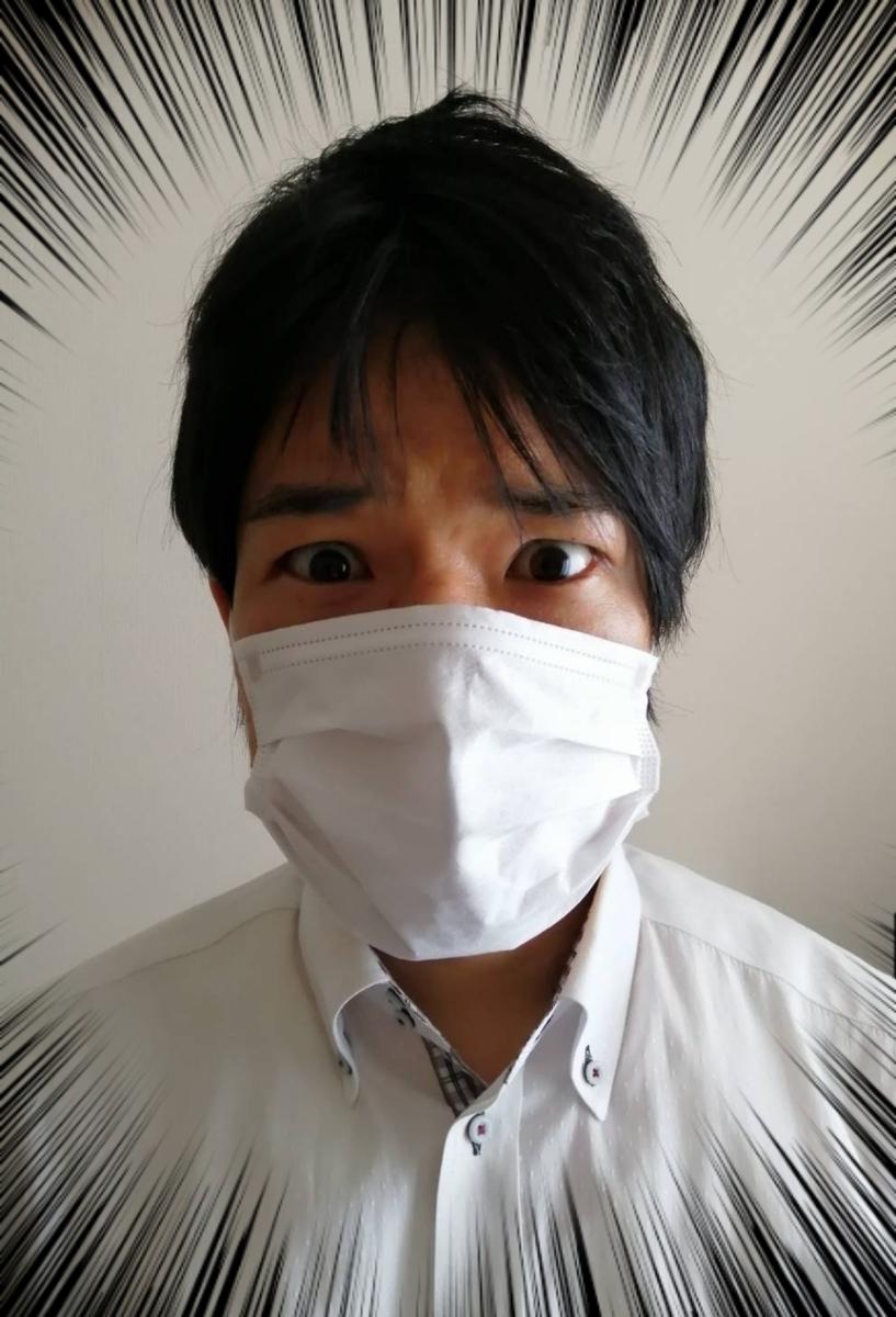 f:id:bengoshi-nagoya:20200521152932j:plain