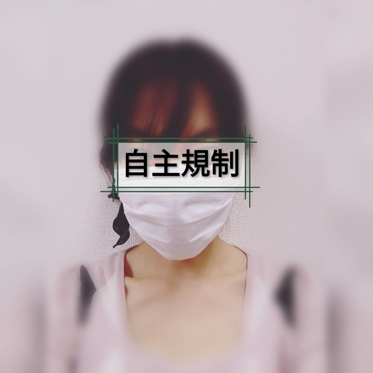 f:id:bengoshi-nagoya:20200521160855j:plain