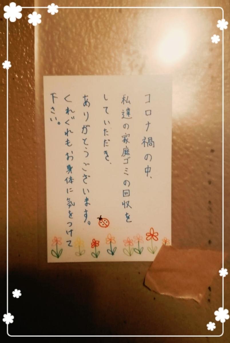 f:id:bengoshi-nagoya:20200523173109j:plain