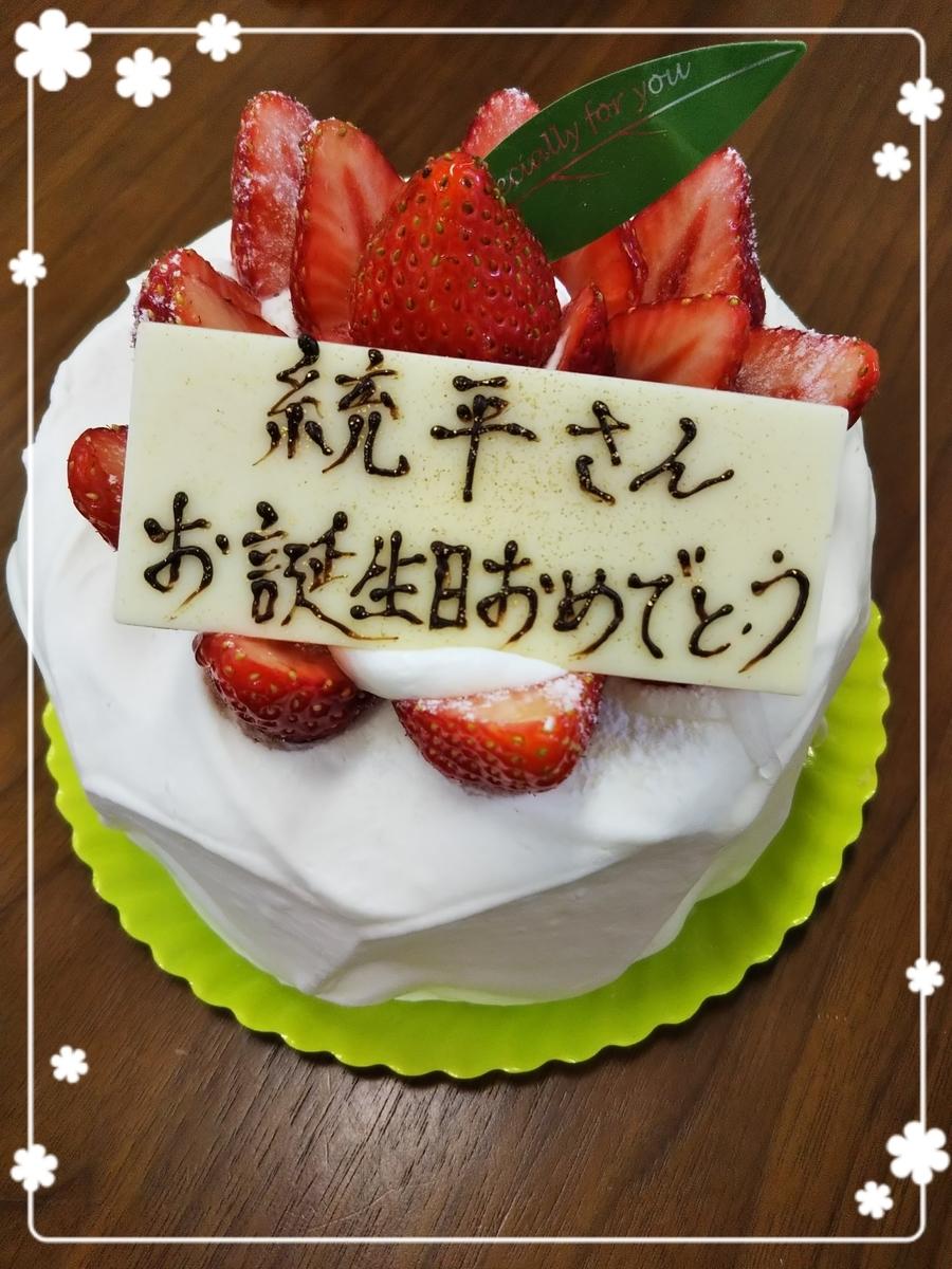 f:id:bengoshi-nagoya:20200524145724j:plain