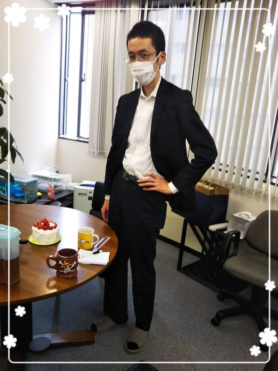 f:id:bengoshi-nagoya:20200524145818j:plain
