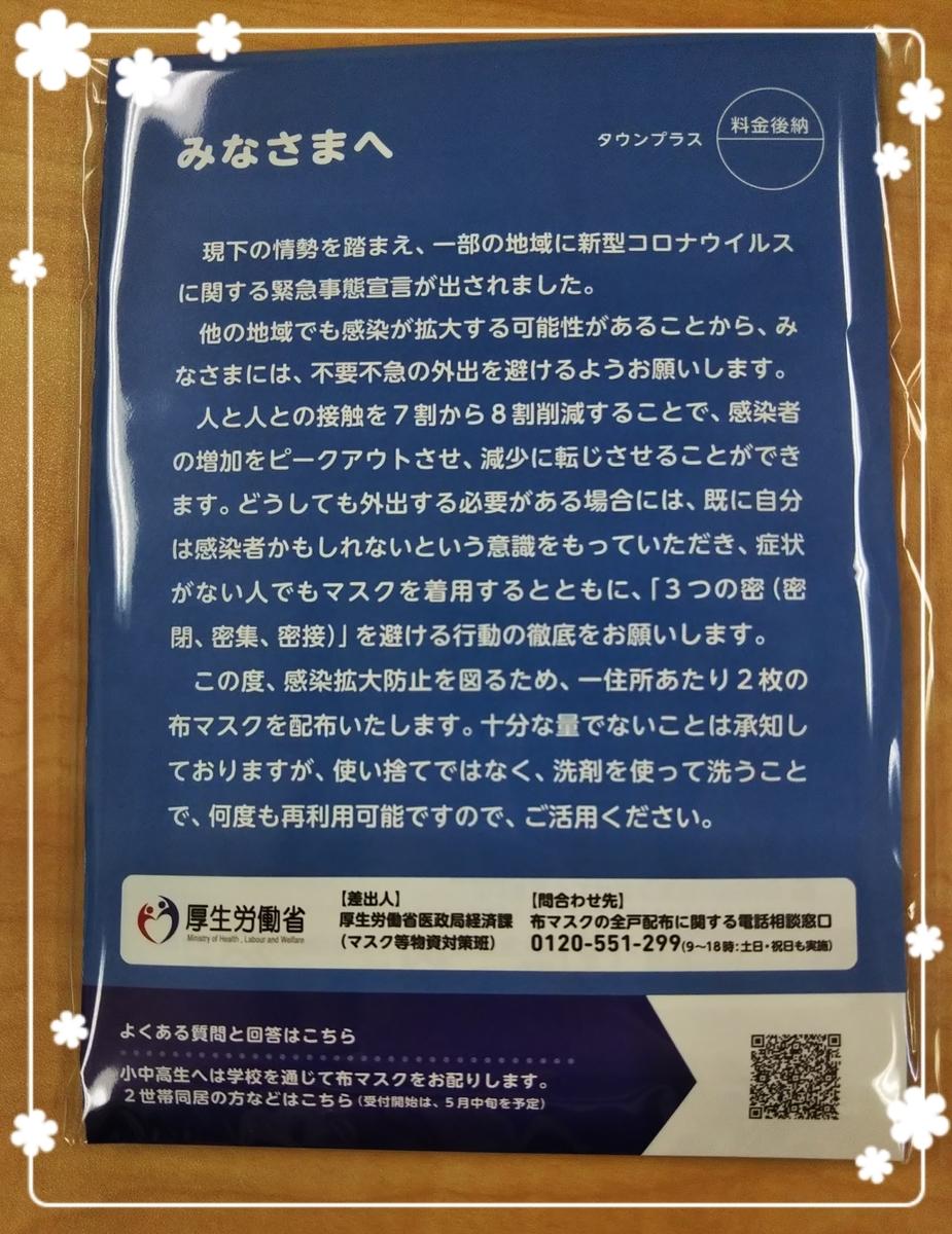 f:id:bengoshi-nagoya:20200530221735j:plain