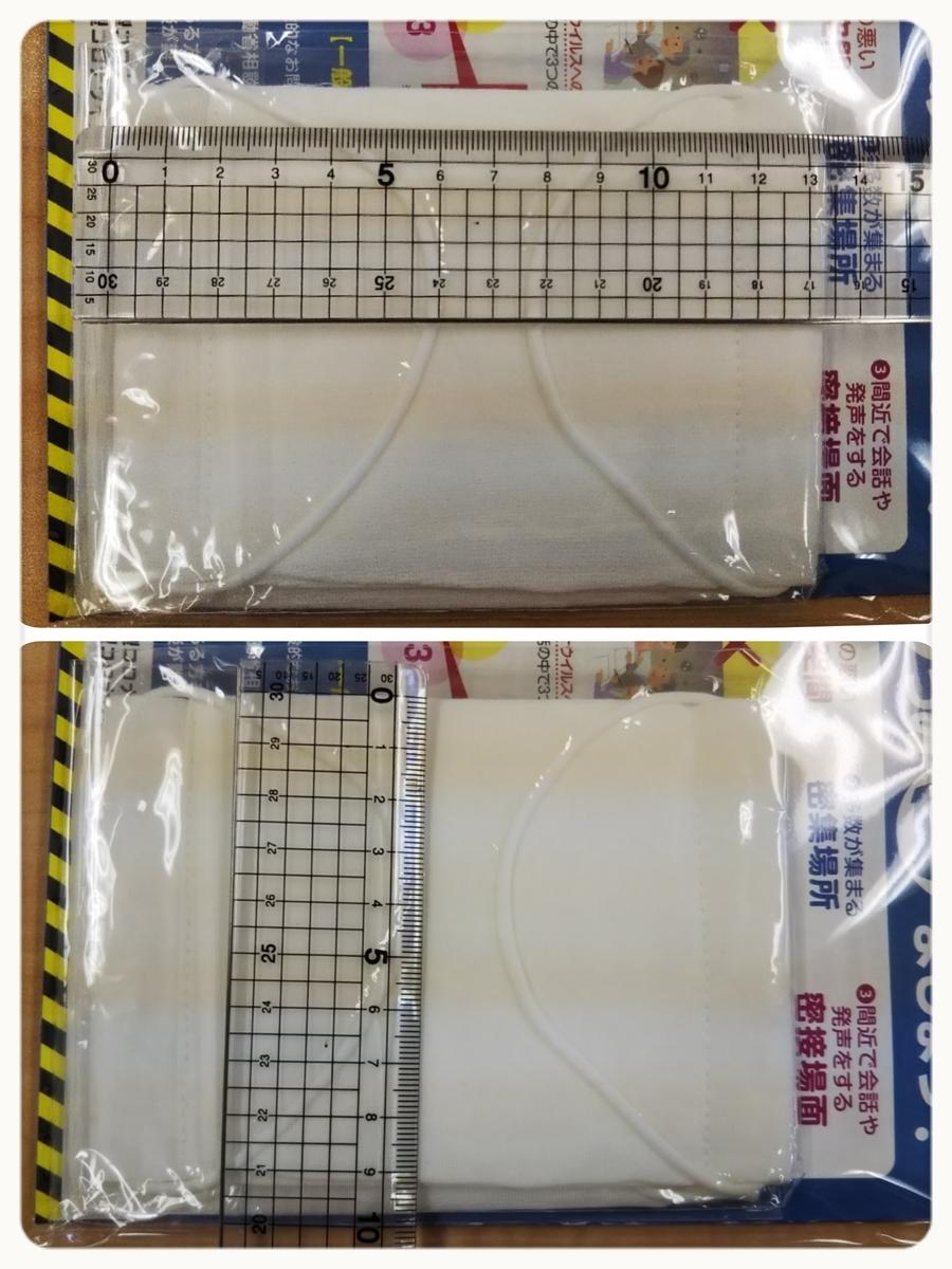 f:id:bengoshi-nagoya:20200530221921j:plain