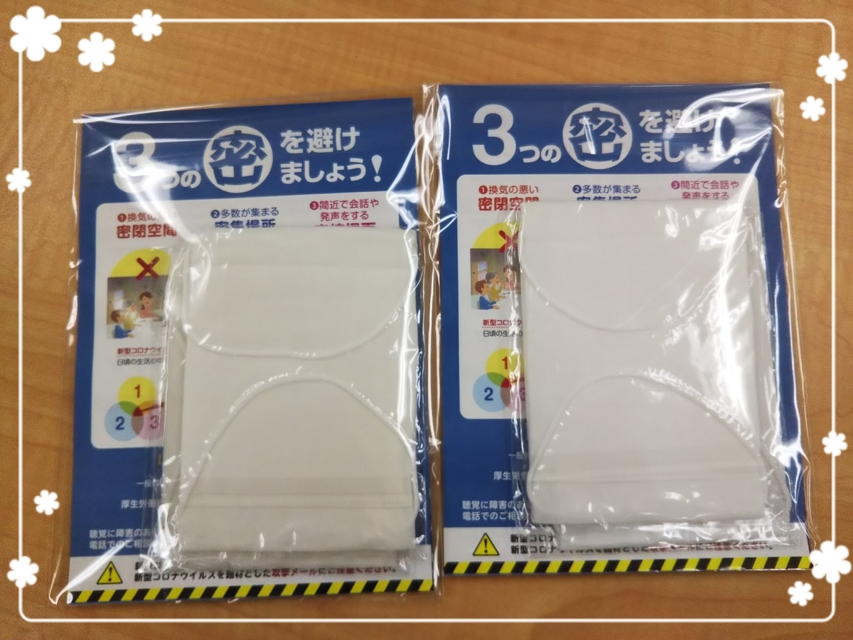 f:id:bengoshi-nagoya:20200530230604j:plain