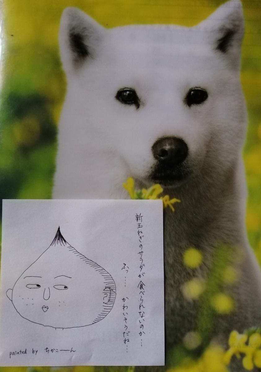 f:id:bengoshi-nagoya:20200614140421j:plain