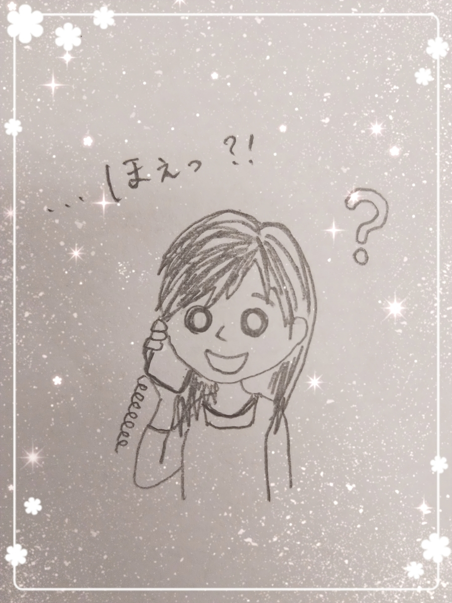 f:id:bengoshi-nagoya:20200623184211j:plain