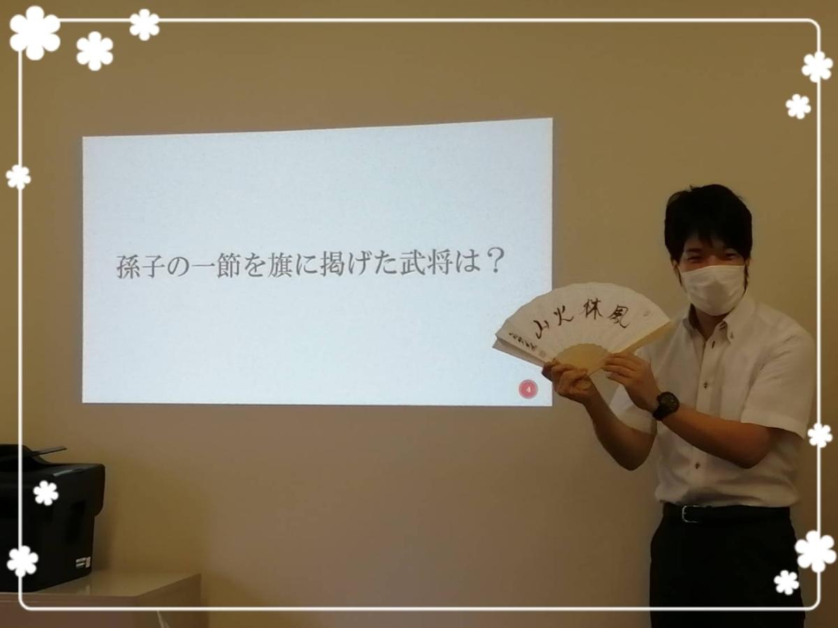 f:id:bengoshi-nagoya:20200625164916j:plain