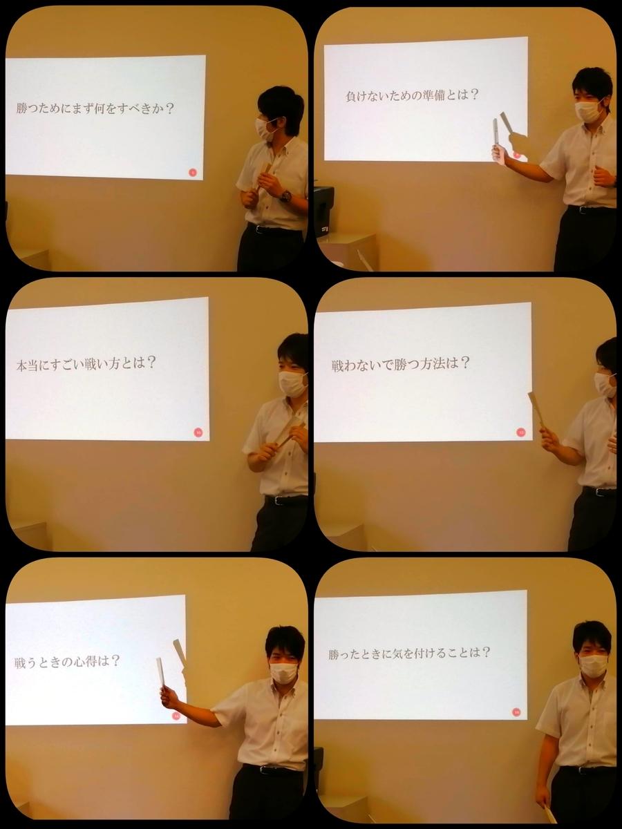 f:id:bengoshi-nagoya:20200625170850j:plain
