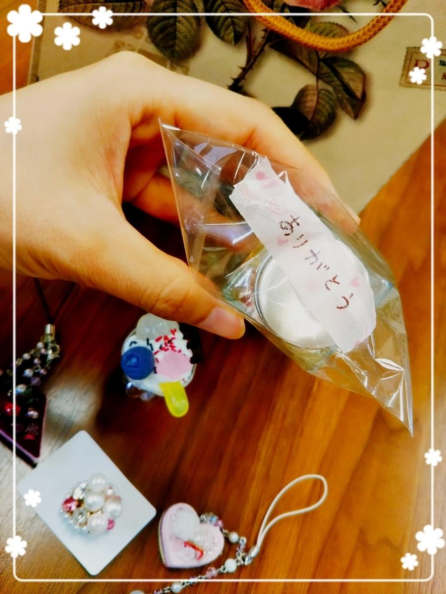 f:id:bengoshi-nagoya:20200701115902j:plain