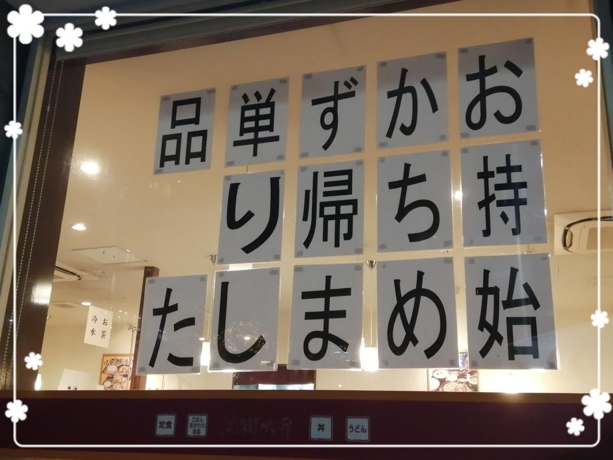 f:id:bengoshi-nagoya:20200728183706j:plain