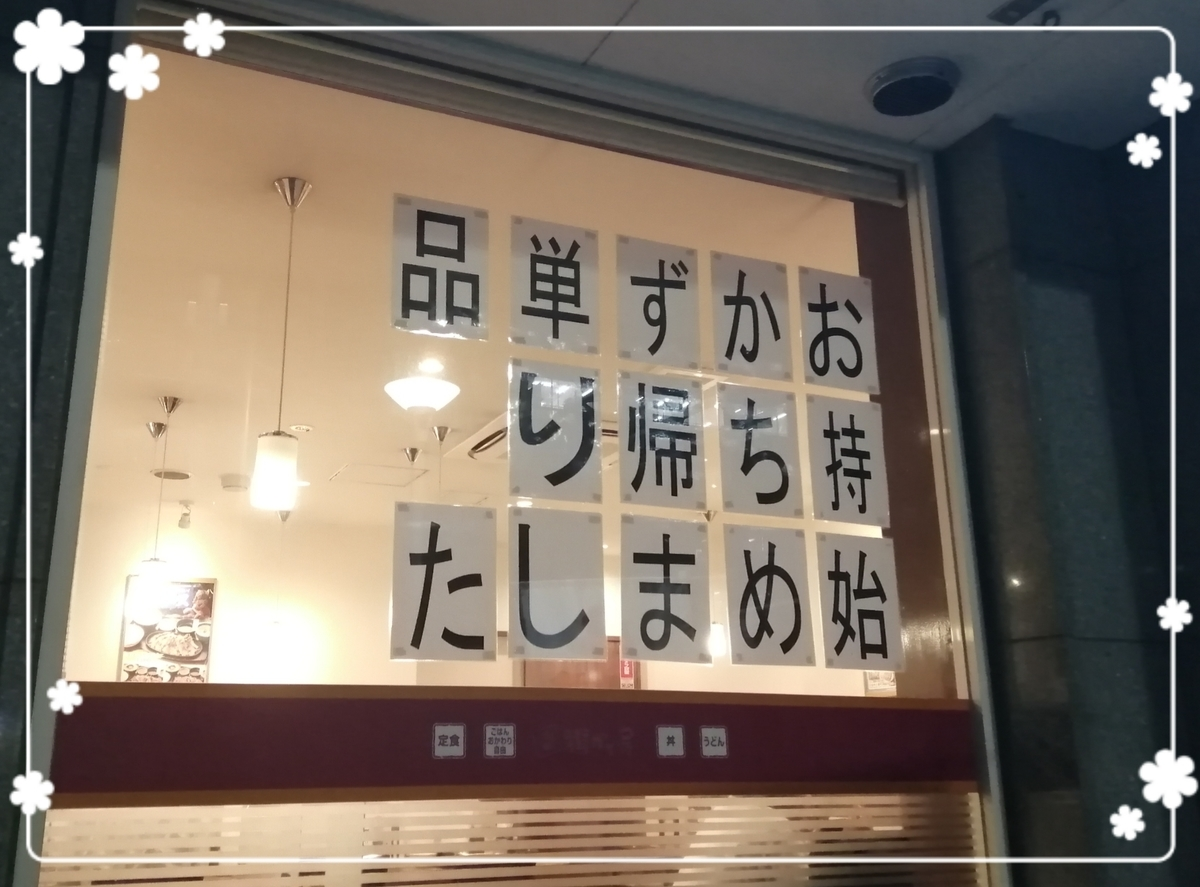 f:id:bengoshi-nagoya:20200728183746j:plain