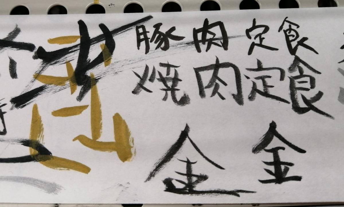 f:id:bengoshi-nagoya:20200823213700j:plain