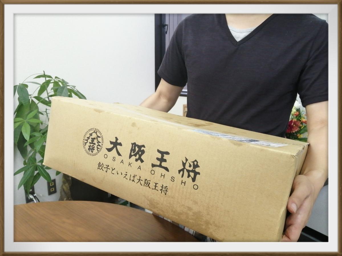 f:id:bengoshi-nagoya:20200908224207j:plain