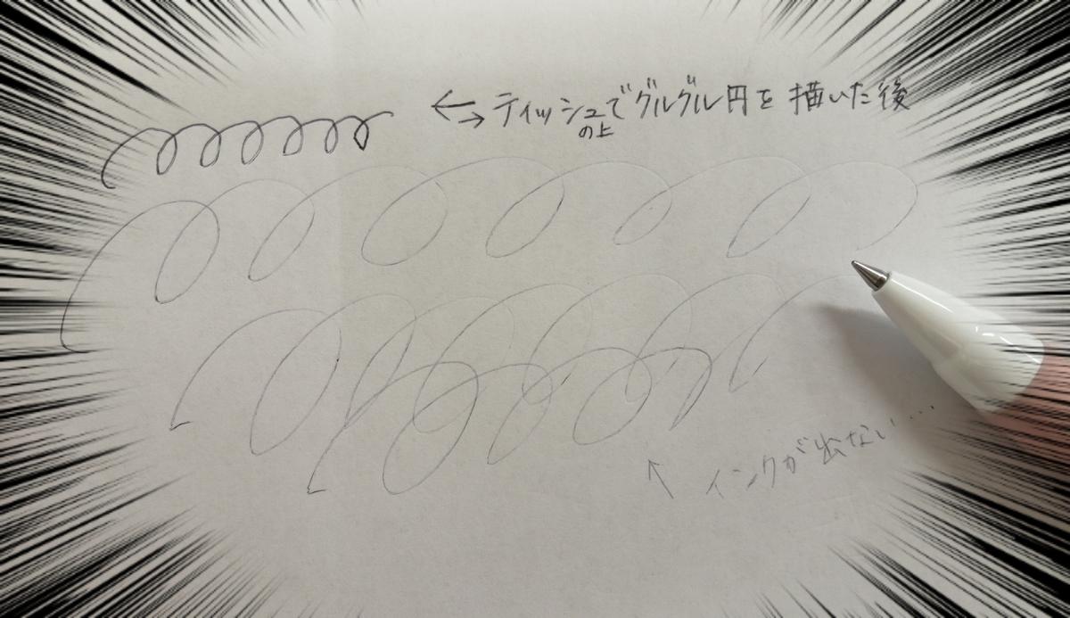 f:id:bengoshi-nagoya:20200929174336j:plain