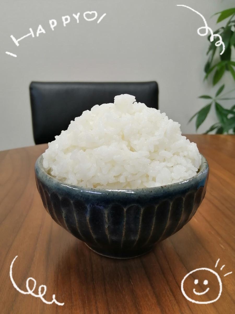 f:id:bengoshi-nagoya:20201014150302j:plain
