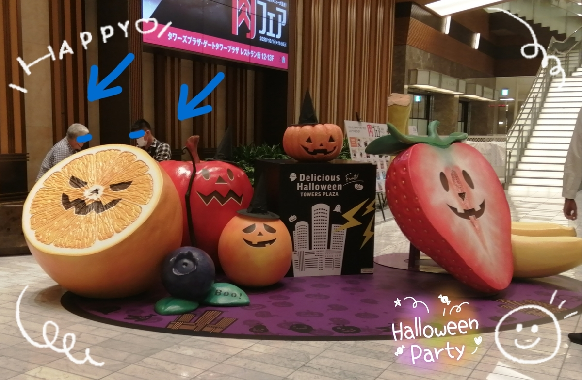 f:id:bengoshi-nagoya:20201026145348j:plain