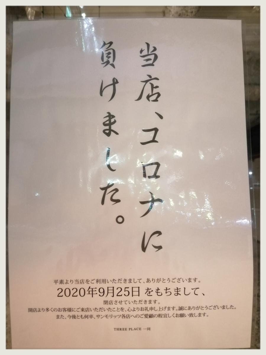 f:id:bengoshi-nagoya:20201028141048j:plain