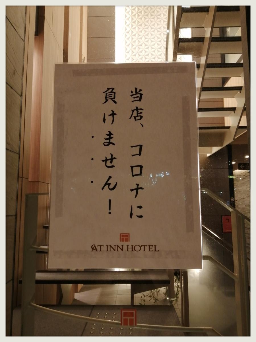 f:id:bengoshi-nagoya:20201028141259j:plain