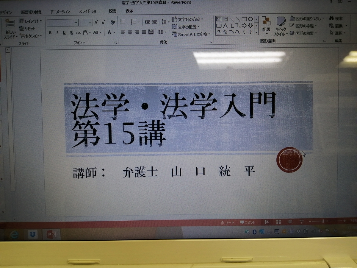 f:id:bengoshi-nagoya:20201029180426j:plain