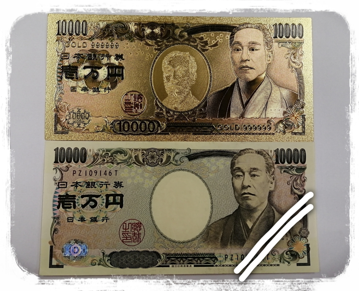 f:id:bengoshi-nagoya:20201106181526j:plain