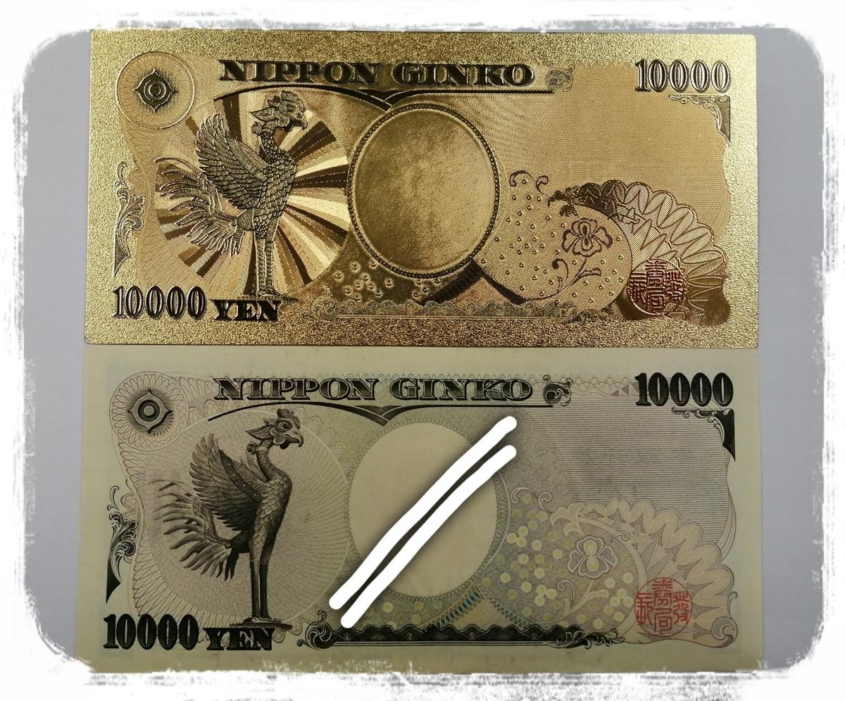 f:id:bengoshi-nagoya:20201106181759j:plain