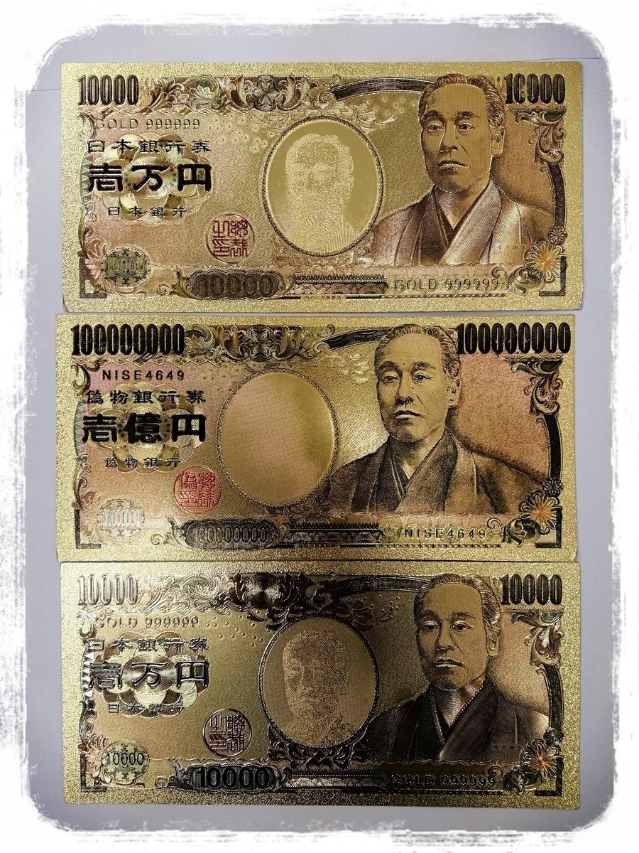 f:id:bengoshi-nagoya:20201106182043j:plain