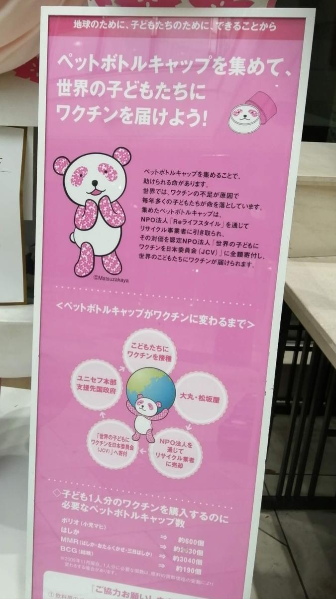 f:id:bengoshi-nagoya:20201112235305j:plain