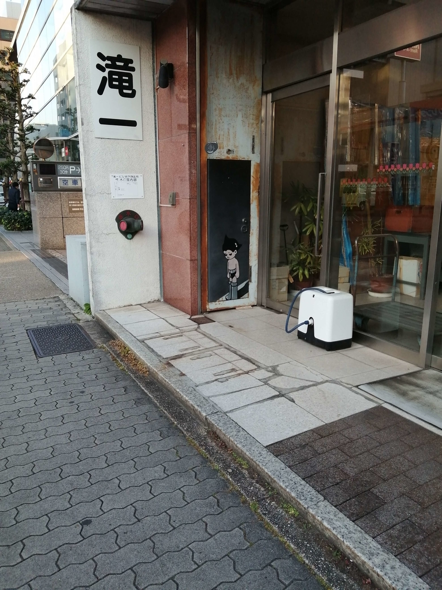 f:id:bengoshi-nagoya:20201120185331j:plain