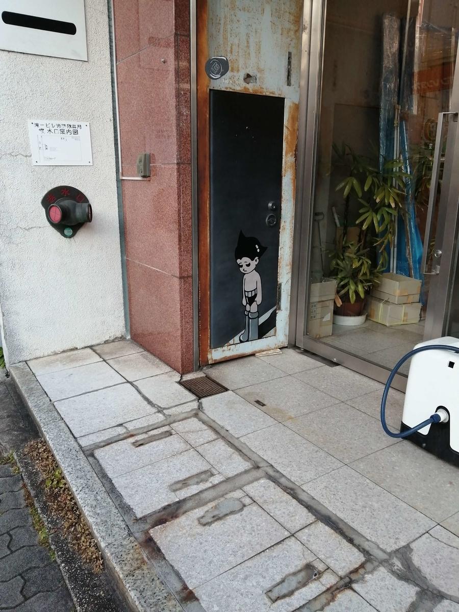 f:id:bengoshi-nagoya:20201120185419j:plain