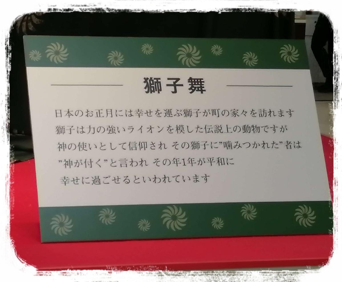 f:id:bengoshi-nagoya:20210108143800j:plain