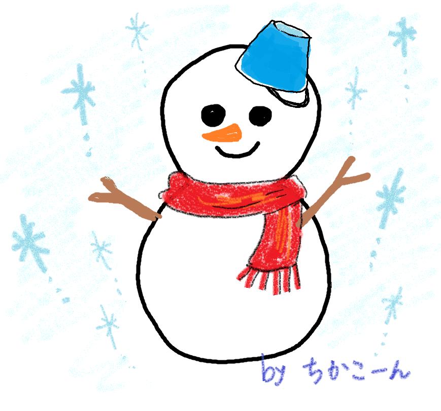 f:id:bengoshi-nagoya:20210131000359p:plain