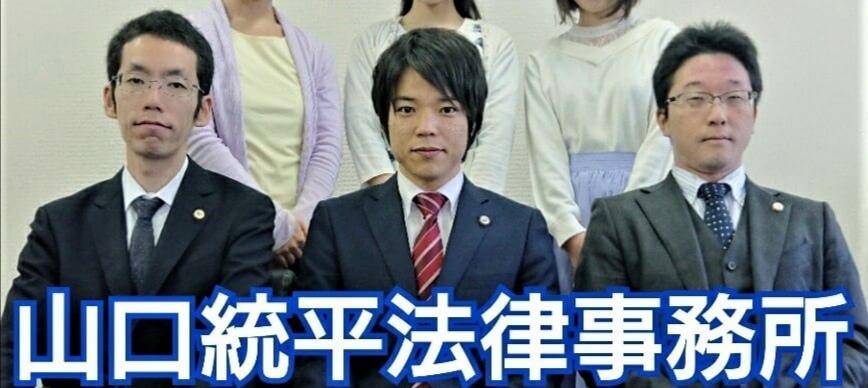 f:id:bengoshi-nagoya:20210208144533j:plain