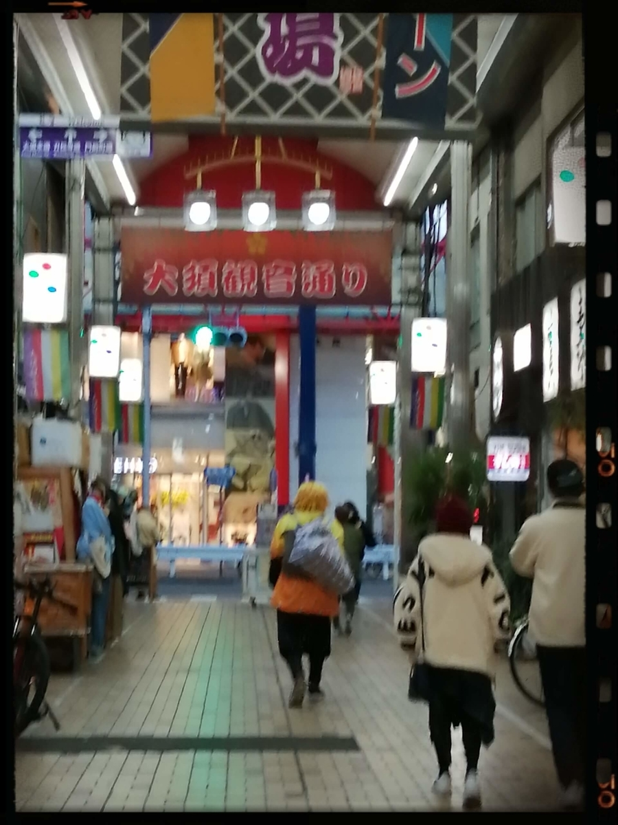 f:id:bengoshi-nagoya:20210322170017j:plain